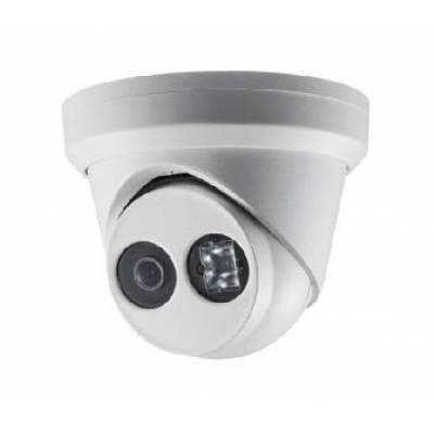 DS-2CD2343G0-I (4 мм) 4Мп IP видеокамера Hikvision с Exir посветкой