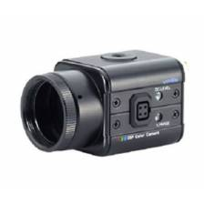 VC34BSHRX-12 Черно-белая корпусная видеокамера