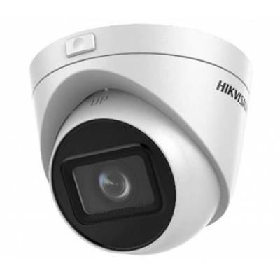 DS-2CD1H23G0-IZ (2.8-12 мм) 2Мп IP видеокамера Hikvision