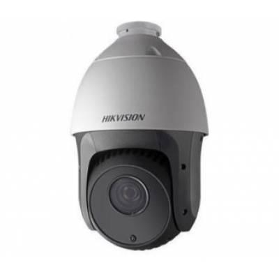 DS-2DE5220IW-AE IP SpeedDome Hikvision